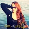 أنا نهاد من تونس 32 سنة مطلق(ة) و أبحث عن رجال ل الدردشة