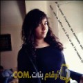 أنا مديحة من لبنان 24 سنة عازب(ة) و أبحث عن رجال ل الزواج