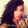 أنا غادة من البحرين 25 سنة عازب(ة) و أبحث عن رجال ل الزواج