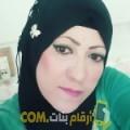 أنا راوية من البحرين 37 سنة مطلق(ة) و أبحث عن رجال ل الصداقة