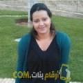 أنا نادية من مصر 26 سنة عازب(ة) و أبحث عن رجال ل الحب