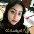 أنا حلوة من الإمارات 27 سنة عازب(ة) و أبحث عن رجال ل الزواج