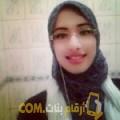 أنا آمل من عمان 22 سنة عازب(ة) و أبحث عن رجال ل الحب