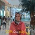 أنا رقية من الكويت 30 سنة عازب(ة) و أبحث عن رجال ل الحب