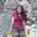 أنا خوخة من عمان 23 سنة عازب(ة) و أبحث عن رجال ل الزواج
