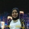 أنا إشراق من مصر 25 سنة عازب(ة) و أبحث عن رجال ل التعارف