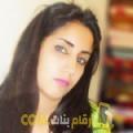 أنا آمل من اليمن 23 سنة عازب(ة) و أبحث عن رجال ل الصداقة