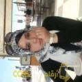 أنا أمينة من عمان 33 سنة مطلق(ة) و أبحث عن رجال ل الزواج