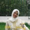 أنا نفيسة من تونس 29 سنة عازب(ة) و أبحث عن رجال ل الحب