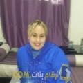أنا عيدة من ليبيا 32 سنة عازب(ة) و أبحث عن رجال ل الحب