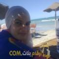 أنا دانة من العراق 28 سنة عازب(ة) و أبحث عن رجال ل الزواج