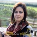 أنا نزهة من مصر 32 سنة مطلق(ة) و أبحث عن رجال ل الدردشة