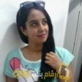 أنا عيدة من اليمن 25 سنة عازب(ة) و أبحث عن رجال ل الزواج