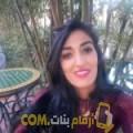 أنا فيروز من الجزائر 26 سنة عازب(ة) و أبحث عن رجال ل المتعة