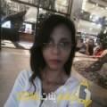 أنا فايزة من العراق 21 سنة عازب(ة) و أبحث عن رجال ل الصداقة
