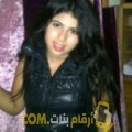 أنا راوية من البحرين 26 سنة عازب(ة) و أبحث عن رجال ل التعارف