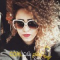أنا لمياء من المغرب 26 سنة عازب(ة) و أبحث عن رجال ل الحب