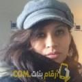 أنا أميرة من المغرب 35 سنة مطلق(ة) و أبحث عن رجال ل الصداقة