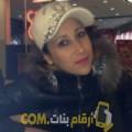 أنا سها من قطر 28 سنة عازب(ة) و أبحث عن رجال ل الدردشة