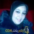 أنا زينة من لبنان 23 سنة عازب(ة) و أبحث عن رجال ل الصداقة