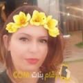 أنا فطومة من قطر 35 سنة مطلق(ة) و أبحث عن رجال ل الزواج