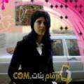 أنا ميرة من اليمن 26 سنة عازب(ة) و أبحث عن رجال ل الصداقة