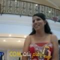 أنا نهال من تونس 29 سنة عازب(ة) و أبحث عن رجال ل التعارف