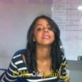 أنا عائشة من اليمن 24 سنة عازب(ة) و أبحث عن رجال ل الزواج