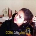 أنا سامية من الجزائر 27 سنة عازب(ة) و أبحث عن رجال ل المتعة