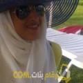 أنا فريدة من اليمن 36 سنة مطلق(ة) و أبحث عن رجال ل الدردشة