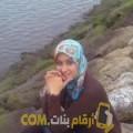 أنا صوفية من الكويت 29 سنة عازب(ة) و أبحث عن رجال ل الدردشة