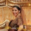 أنا هيفاء من سوريا 29 سنة عازب(ة) و أبحث عن رجال ل الصداقة