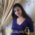 أنا محبوبة من ليبيا 28 سنة عازب(ة) و أبحث عن رجال ل الحب