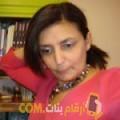 أنا نسرين من البحرين 53 سنة مطلق(ة) و أبحث عن رجال ل الصداقة