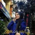 أنا رباب من ليبيا 30 سنة عازب(ة) و أبحث عن رجال ل الزواج