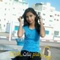 أنا لوسي من عمان 30 سنة عازب(ة) و أبحث عن رجال ل الدردشة