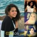 أنا كريمة من عمان 30 سنة عازب(ة) و أبحث عن رجال ل الزواج