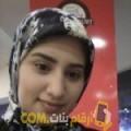 أنا جاسمين من فلسطين 24 سنة عازب(ة) و أبحث عن رجال ل الصداقة