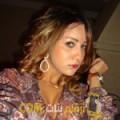 أنا جانة من لبنان 25 سنة عازب(ة) و أبحث عن رجال ل الحب