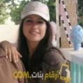 أنا نجية من البحرين 25 سنة عازب(ة) و أبحث عن رجال ل الدردشة