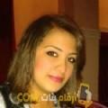 أنا سامية من الكويت 25 سنة عازب(ة) و أبحث عن رجال ل الصداقة