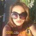 أنا جانة من قطر 24 سنة عازب(ة) و أبحث عن رجال ل الدردشة