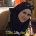 أنا نيسرين من لبنان 28 سنة عازب(ة) و أبحث عن رجال ل الصداقة