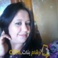 أنا فاطمة من المغرب 38 سنة مطلق(ة) و أبحث عن رجال ل الحب