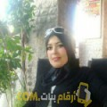 أنا نرجس من فلسطين 42 سنة مطلق(ة) و أبحث عن رجال ل الحب