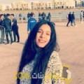 أنا ياسمينة من الإمارات 21 سنة عازب(ة) و أبحث عن رجال ل الحب