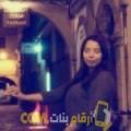 أنا خديجة من ليبيا 21 سنة عازب(ة) و أبحث عن رجال ل الدردشة