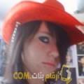 أنا فرح من المغرب 29 سنة عازب(ة) و أبحث عن رجال ل التعارف