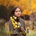أنا سمر من السعودية 34 سنة مطلق(ة) و أبحث عن رجال ل الحب