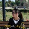 أنا ميرنة من اليمن 26 سنة عازب(ة) و أبحث عن رجال ل التعارف